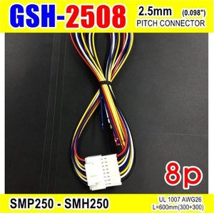 "[GSH-2508] SMP250-SMH250-8p 2.5mm(0.098"")pitch connector L=600mm (300+300)"